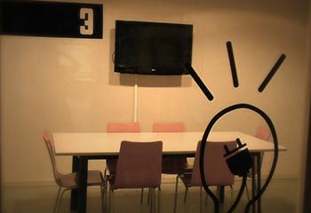 Sala de trabajo en grupo
